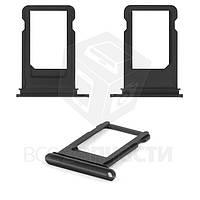 Сим держатель iPhone 7 Black (high copy)