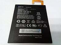 Аккумулятор Lenovo A5500 IdeaTab / L13D1P32 (3.8V 4200 mAh) Original