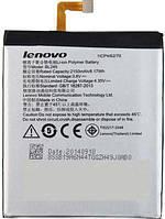 Аккумулятор Lenovo S60 BL245 (high copy)
