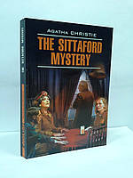 ИнЛит Каро (Англ) Кристи Загадка Ситтафорда Christie The Sittaford mystery