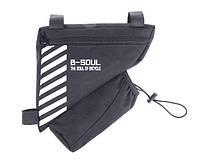 Сумка велосипедная велосумка B-SOUL треугольная под раму с держателем для фляги ЧЕРНАЯ SKU0000854