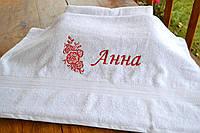 Махровое полотенце с именем №3 вышивка красной нитью (Размер 140*70 см) ТМ Глаздов
