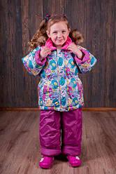 Зимний костюм для девочки Колечки р.86, 98, 104