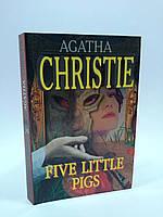 ИнЛит Айрис (Англ) Кристи Пять поросят Five little pigs Christie