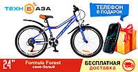 """Велосипед 24"""" FORMULA FOREST 2018 сине-белый"""