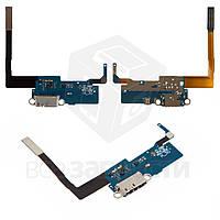 Шлейф Samsung N900 Note 3, N9000 Note 3 коннектора зарядки с микрофоном rev 0.7B (high copy)