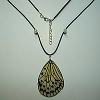 Кулон из крыла бабочки Idea leuconoe