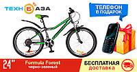 """Велосипед 24"""" FORMULA FOREST 2018 черно-зеленый"""
