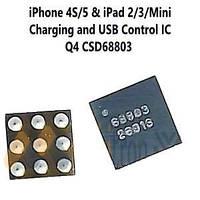 Микросхема управления питанием и USB CSD68803W15 9pin для Apple iPhone 4S, iPhone 5 iPad 2 (copy)