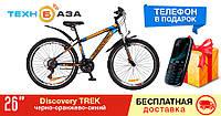 "Велосипед 26"" DISCOVERY TREK AM 2018 черно-оранжево-синий"