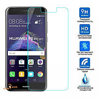 Защитное стекло Huawei P8 Lite 2017 ColorWay 9H прозрачное ColorWay (CW-GSREHP8L17)