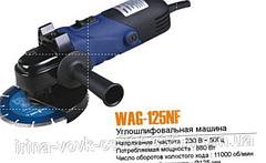Болгарка Wintech WAG-125 NF