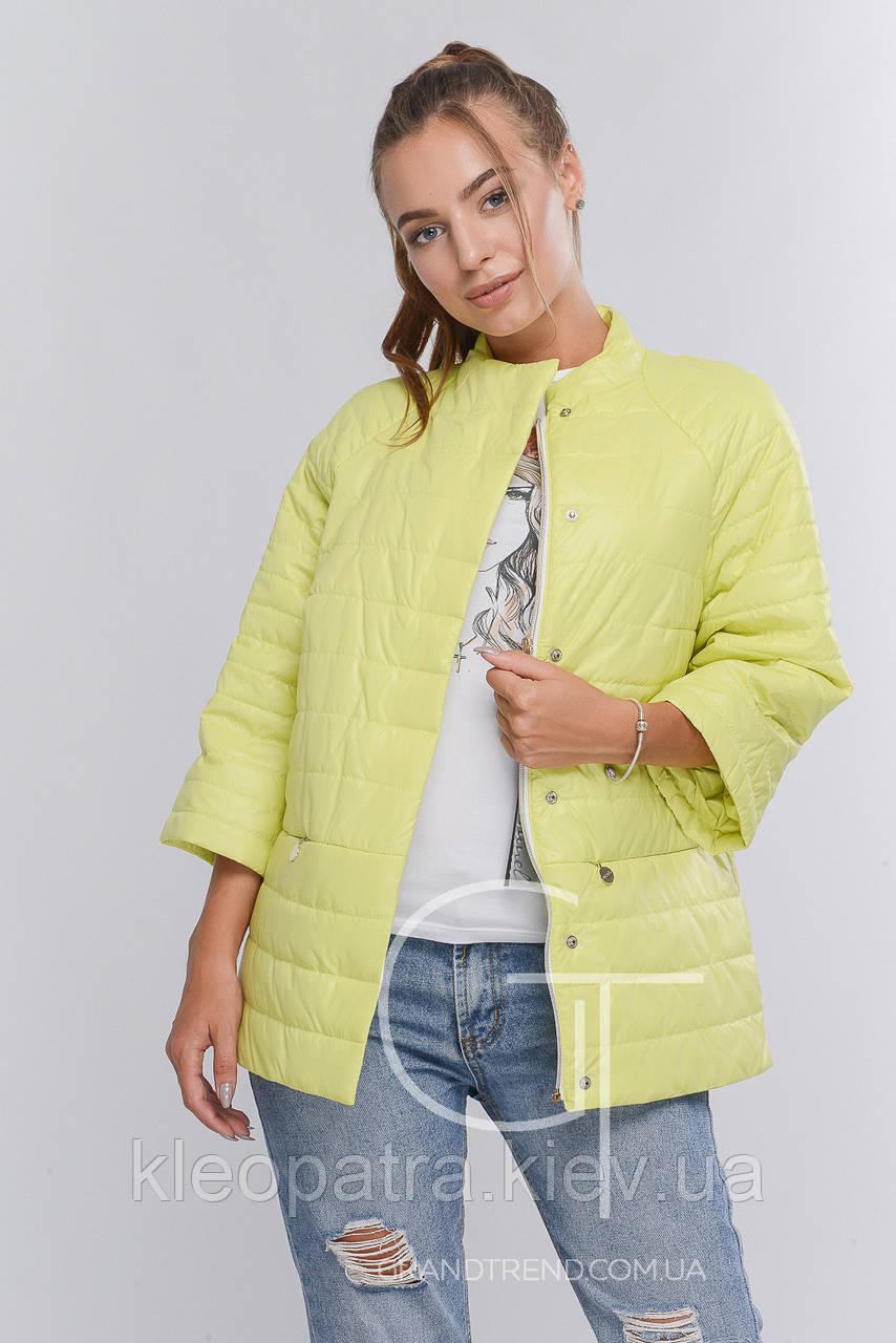Куртка женская демисезонная Prunel 449 Ася лимон