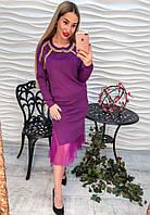"""Элегантный, женский, демисезонный костюм""""Свитер с жемчугом + юбка миди с органзой, машинная вязка""""РАЗНЫЕ ЦВЕТА"""