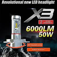 H1 LED Набор головного света UP-X3HL IP67 6500К 6000LM