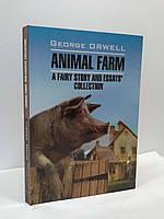 ИнЛит Каро (Англ) Оруэлл Скотный двор Orwell Animal Farm A fairy story and essays collectiion