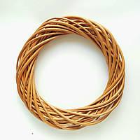 Венок из лозы Основа для декорирования венка 25 см