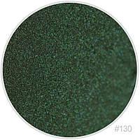 Минеральные пигменты (тени) для век Mineral Avenue 130