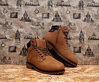 Ботинки мужские в стиле Timberland на меху качественные