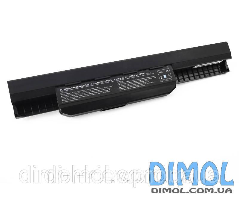 Аккумуляторная батарея для Asus A43, A53, A54, A83, Z53 series 5200mAh 11.1v