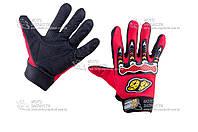 Перчатки мото 46 GO size:L красные