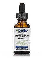 Herpes Simplex Remedy, 1 fl. oz (30 ml)