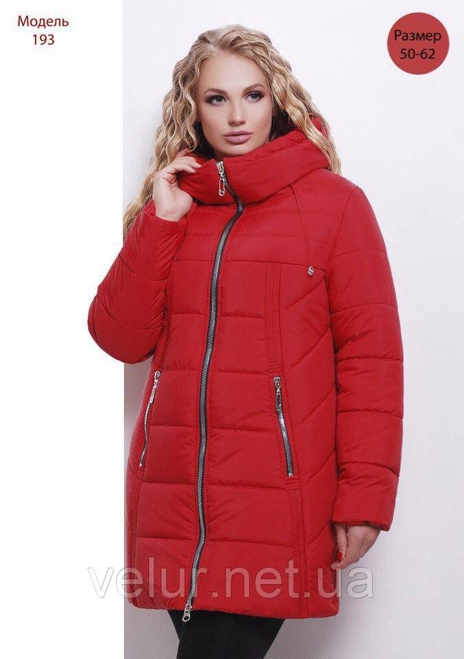 Купить Куртку 50 Размер