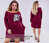 Платье-туника 131 низ асимметрия+отделка пайетки R-13346 бордо