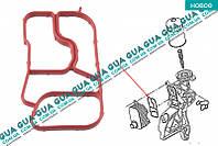Прокладка корпуса масляного фильтра ( теплообменника ) 48367 VW TRANSPORTER V 2003-, VW GOLF IV 1997-2006, Audi A3 2003-, Audi TT 2006-, Seat ALTEA