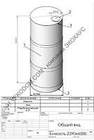 Емкость для питьевой воды EcoTank CV 27000