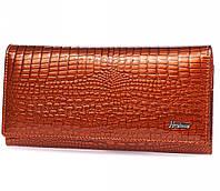 Оригинальный оранжевый женский кошелек из кожи в категории мир кошельков опт AE150 COFEE