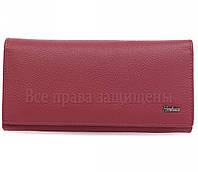 Классический женский кошелек из кожи красного цвета в категории мир кошельков опт B150-16 JUJUBE RED
