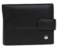 Классический мужской кошелек- портмоне на кнопке от Salfeite в категории кошельки оптом харьков AM14BLACK