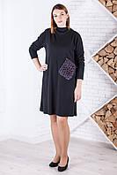 """ПП Украина Платье большого и маленького размера """"Оксанка"""" 42 до 72 размера"""