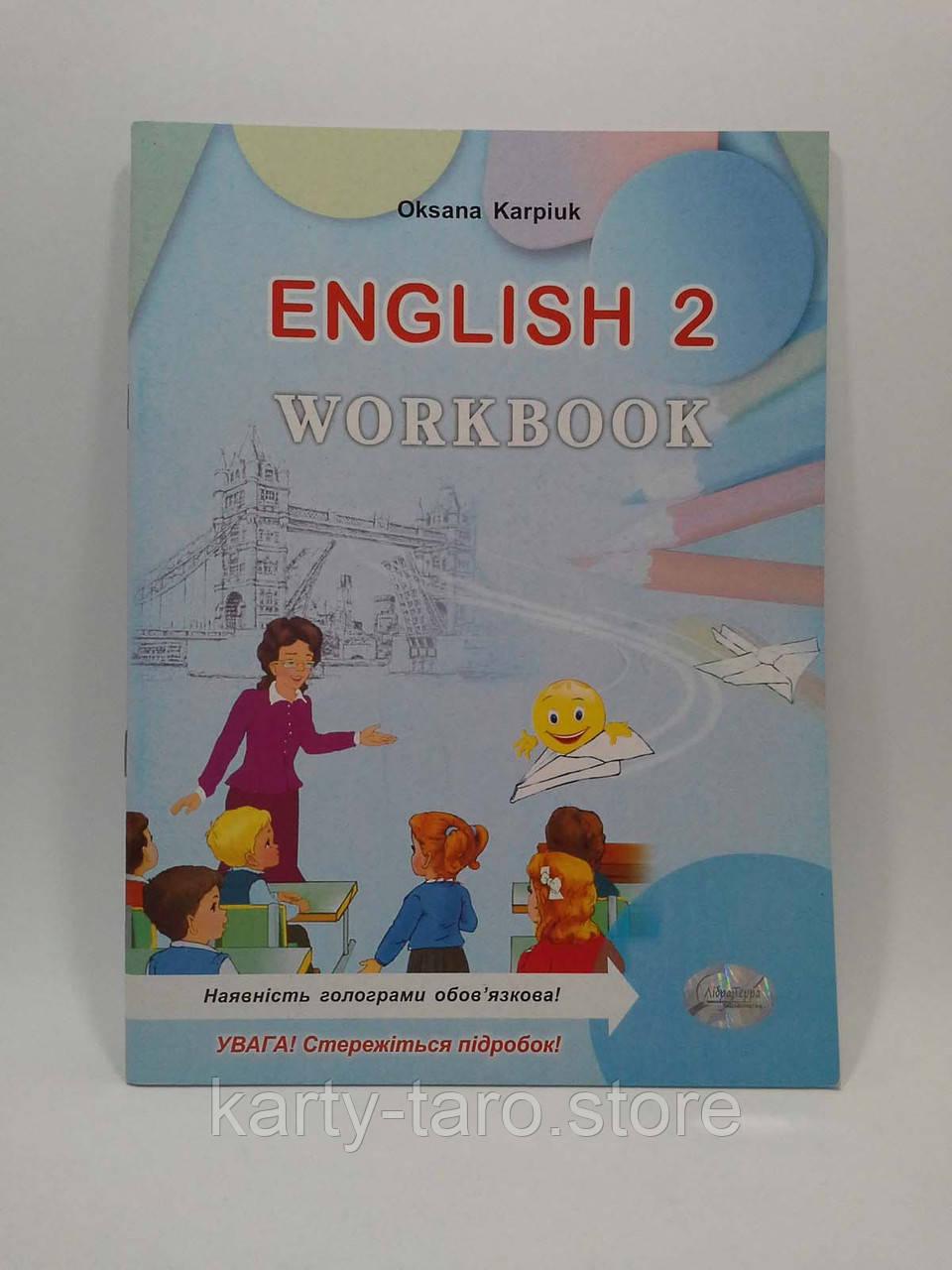 гдз 9 клас англйська мова маря кучма гдз