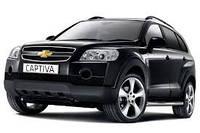 Защита заднего бампера Chevrolet Captiva (2006-2012)