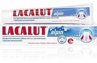Зубная паста LACALUT alpin (Лакалут Альпин) 50 мл