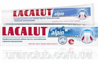 Зубная паста LACALUT alpin (Лакалут Альпин) 75 мл