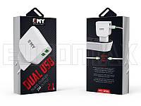 Зарядное устройство Empower My Youth 220В 2USB MY-256
