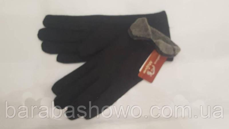 Перчатки женские кашемир в нутри махра