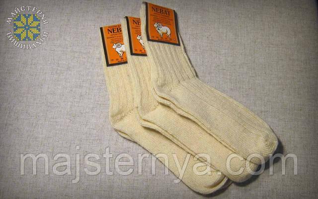 Шерстяні носки білого кольору
