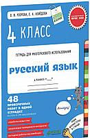 Психология эмоций, - 2-е издание, 978-5-459-00971-2, 978-5-4461-0166-5, 9785446101665