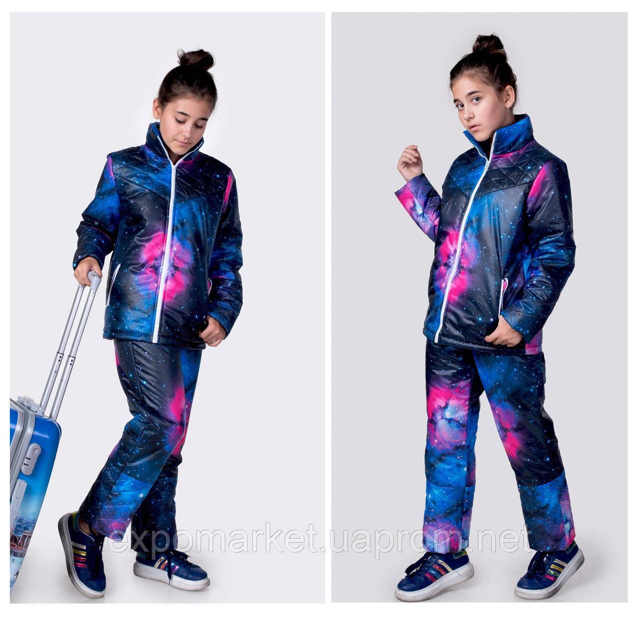 Детский зимний костюм для девочки на синтепоне 128,134,140, 146