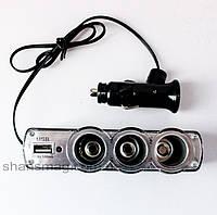 Тройник для прикуривателя+USB WF-0120