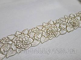 Тасьма декоративна з вишивкою Тасьма декоративна, вишита біла з золотом, 3D вишивка