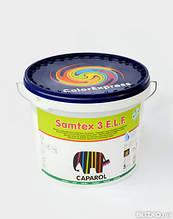 Краска для потолка Caparol Samtex 3 ELF, 10л