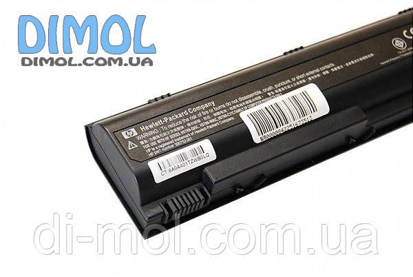 Акумуляторна батарея HP L2000 G3000 G5000 Pavilion dv1000 ZT4000 series 5200mAh 10.8 v