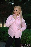 Куртка женская Стильная дутая Розовая