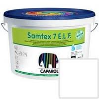 Краска Caparol Samtex 7, 10 л.
