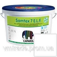 Краска Caparol Samtex 7, 10 л. (Украина)